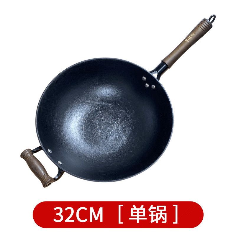 界头铁锅手柄带耳朵平底32cm