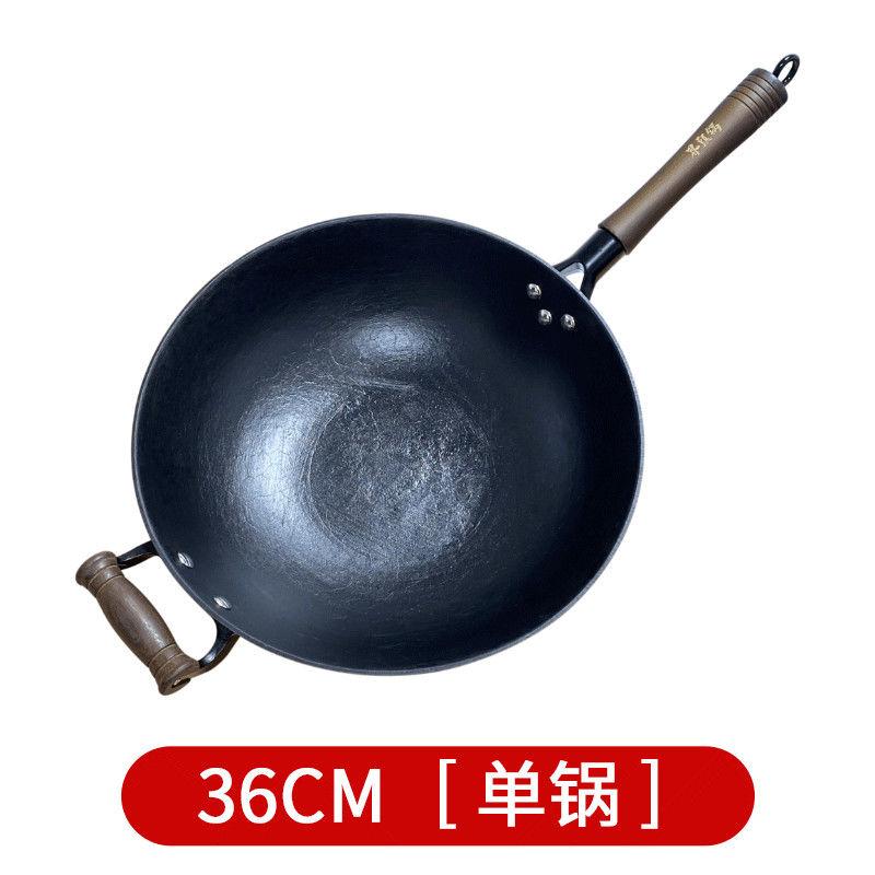 界头铁锅手柄带耳朵平底36cm