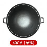 铁锅炒菜油烟很大怎么回事?